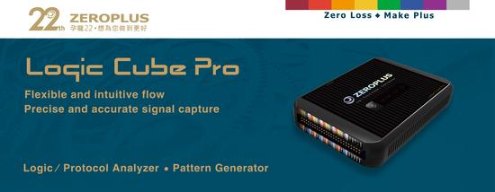 Logic Cube Pro